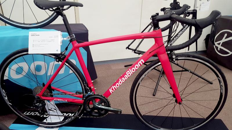 KhodaaBloom(コーダーブルーム) FARNA TIAGRA (ファーナ ティアグラ) 2020年モデル ロードバイク[S-STAGE]