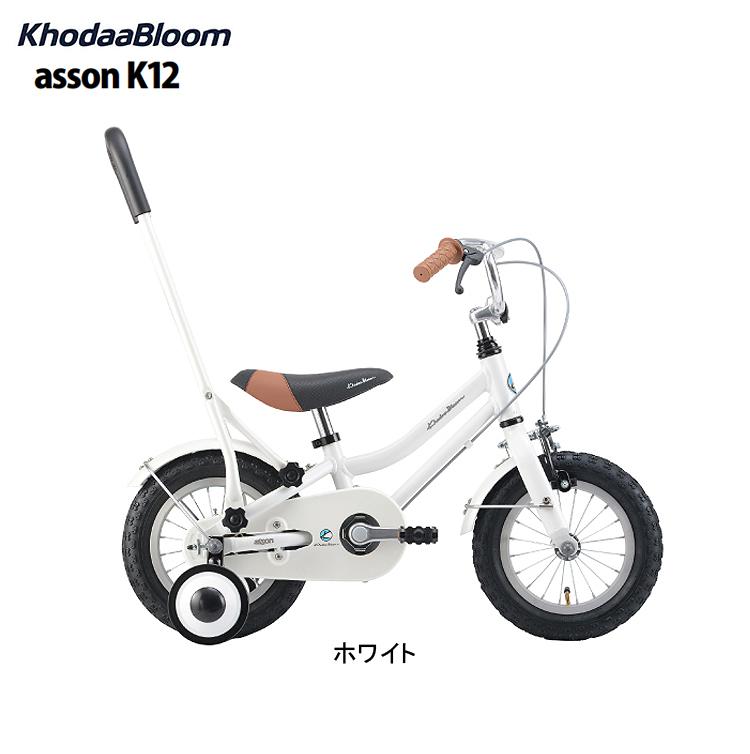 コーダーブルーム アッソンK12 [適正身長:75-100cm] 2020年 KhodaaBloom assonK12
