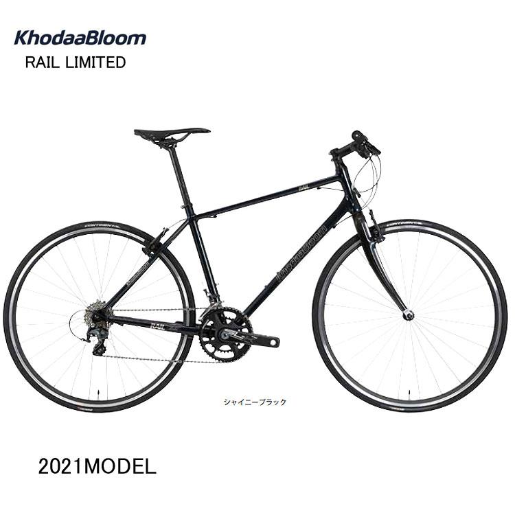 【2月入荷予定】 KhodaaBloom(コーダーブルーム) 2020年モデル RAIL LIMITED(レイル リミテッド)[GATE IN]
