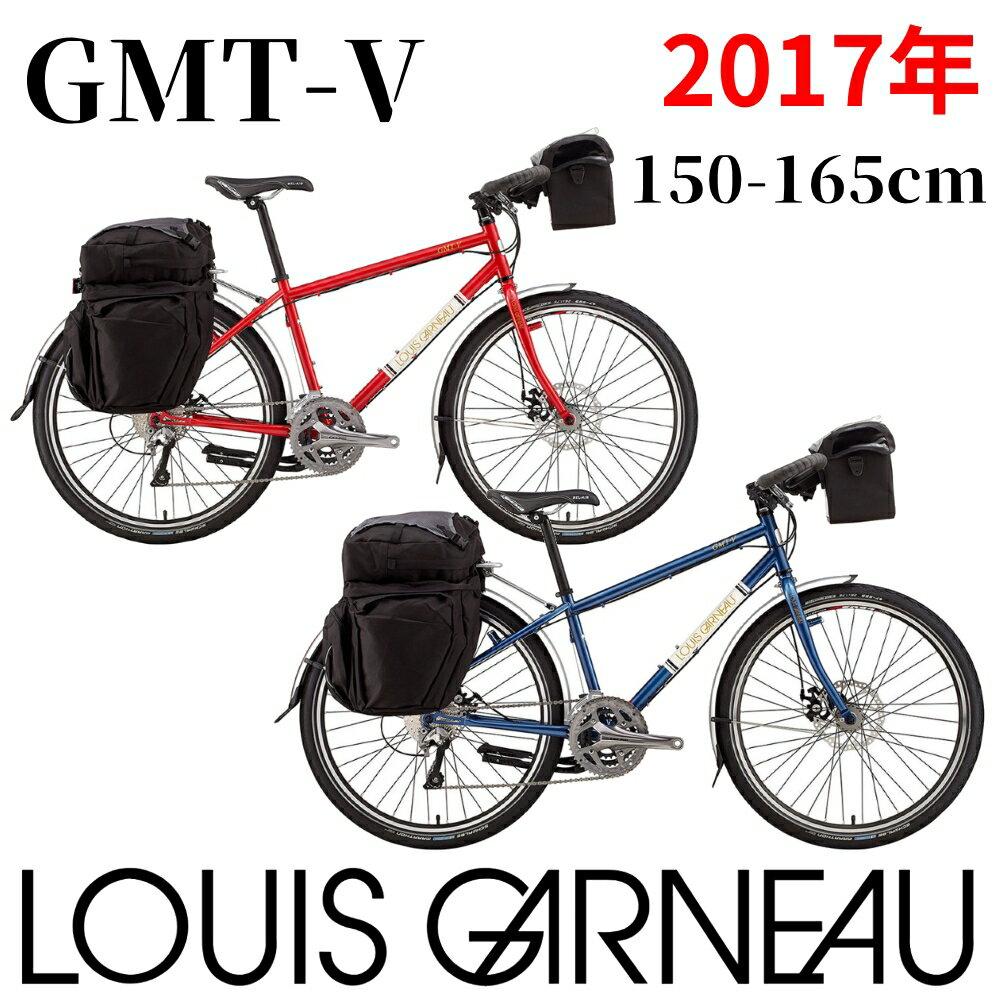 【在庫処分セール】LOUIS GARNEAU(ルイガノ) LGS-GMT V(ジーエムティーブイ) 2017年モデル【在庫処分】