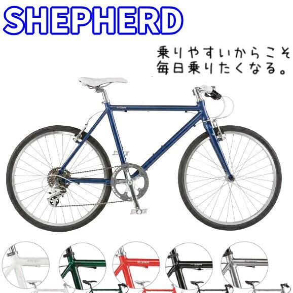 RITEWAY(ライトウェイ) SHEPHERD(シェファード) 2019年モデル クロスバイク