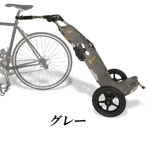 【エントリーでP10倍★10/28(日)10時~】バーレー トラボーイ 【グレー】BURLEY TRAVOY 自転車 サイクルトレーラー 荷台 キャリア