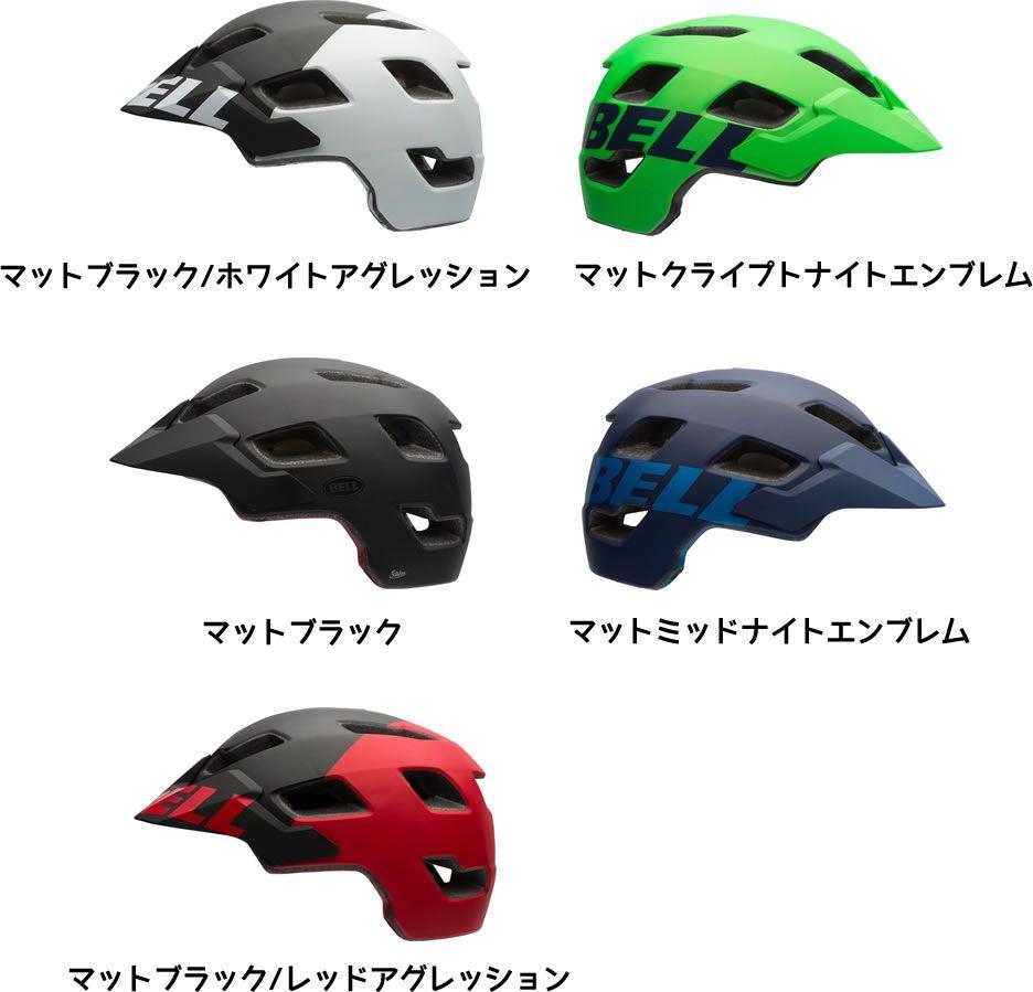 【2016年処分】【マットクリプトナイトエンブレム/Lサイズのみ】ベル ストーカー マウンテンバイク用ヘルメット 2016 BELL STOKER MOUTAIN BIKE MTB HELMET 自転車