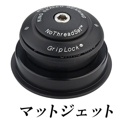 【エントリーでP10倍★10/28(日)10時~】クリスキング インセット2 マットジェット