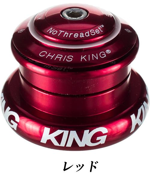 【エントリーでP10倍★10/28(日)10時~】クリスキング インセット7 【レッド】CHRIS KING INSET7 自転車 ヘッドパーツ【送料無料】