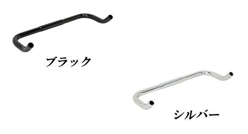 ギザ HS-RA-02ブルホーンバー 【390mm:シルバー】GIZA GP 自転車 ハンドルバー