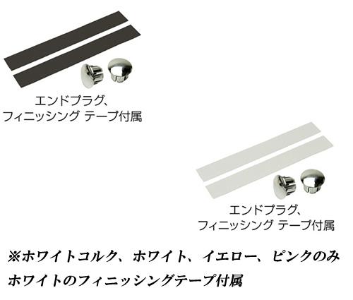 ギザ VLT-001 EVAカラーバーテープ 【ブラックカモフラージュ】GIZA GP バーテープ
