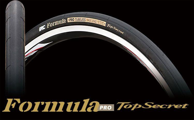 自転車 ロードバイクタイヤ IRC アイアールシー Formula PRO Top Secret フォーミュラプロトップシークレット TUBELESS チューブレス【送料無料】