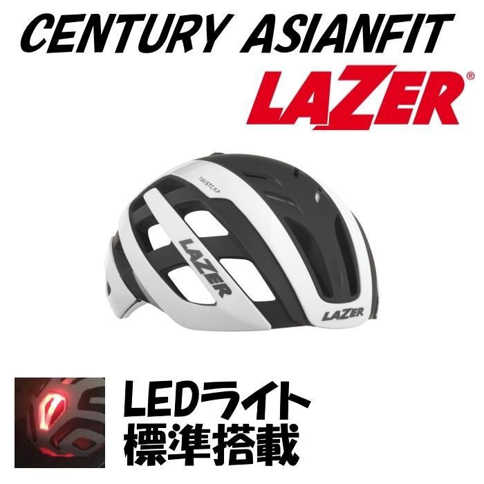 ホワイト/ブラック LAZER(レイザー) CENTURY AsianFit(センチュリーアジアンフィット) LEDテールライト搭載ヘルメット