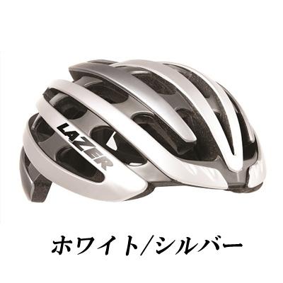 レーザー Z1 【ホワイト/シルバー:Mサイズ】LAZER 自転車 ヘルメット