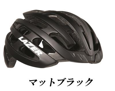 【24時間限定エントリーでP8倍★15日(日)0時より】レーザー Z1 【マットブラック:Lサイズ】LAZER 自転車 ヘルメット