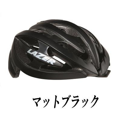 レーザー ジェネシス【マットブラック:Mサイズ】 LAZER Genesis 自転車 ヘルメット【送料無料】