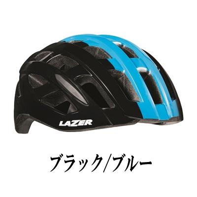 【24時間限定エントリーでP8倍★15日(日)0時より】レーザー トニック【ブラック/ブルー:Mサイズ】LAZER Tonic 自転車 ヘルメット