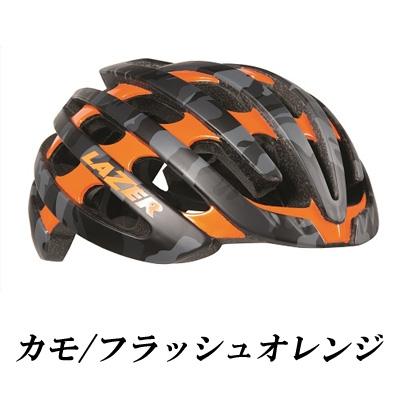 【24時間限定エントリーでP8倍★15日(日)0時より】レーザー Z1 【カモ/フラッシュオレンジ:Sサイズ】LAZER 自転車 ヘルメット