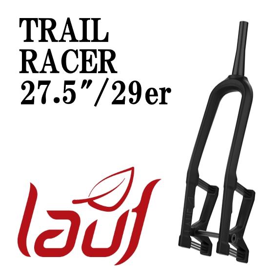 Lauf トレイルレーサー29 29インチ サスペンションフォーク