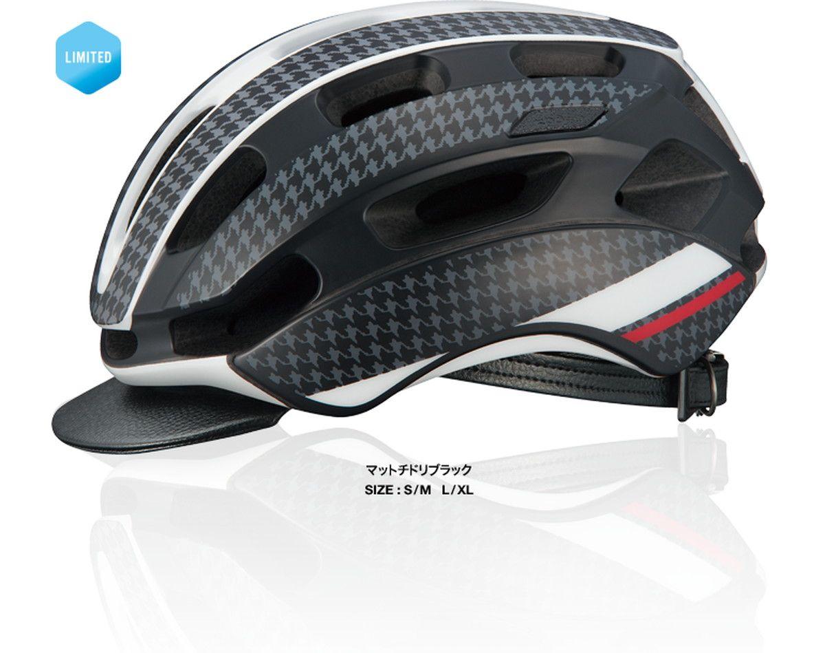 【限定モデル】自転車 ヘルメット KOOFU コーフー BC-Oro BC・オーロ マットチドリブラック OGK KABUTO オージーケーカブト ヘルメット【送料無料】
