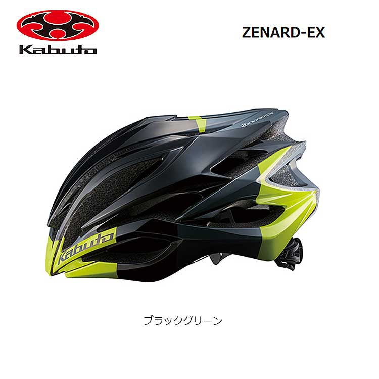 OGKカブト ゼナードEX ZENARD EX ブラックグリーン