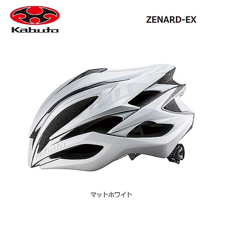 OGKカブト ゼナードEX ZENARD EX マットホワイト