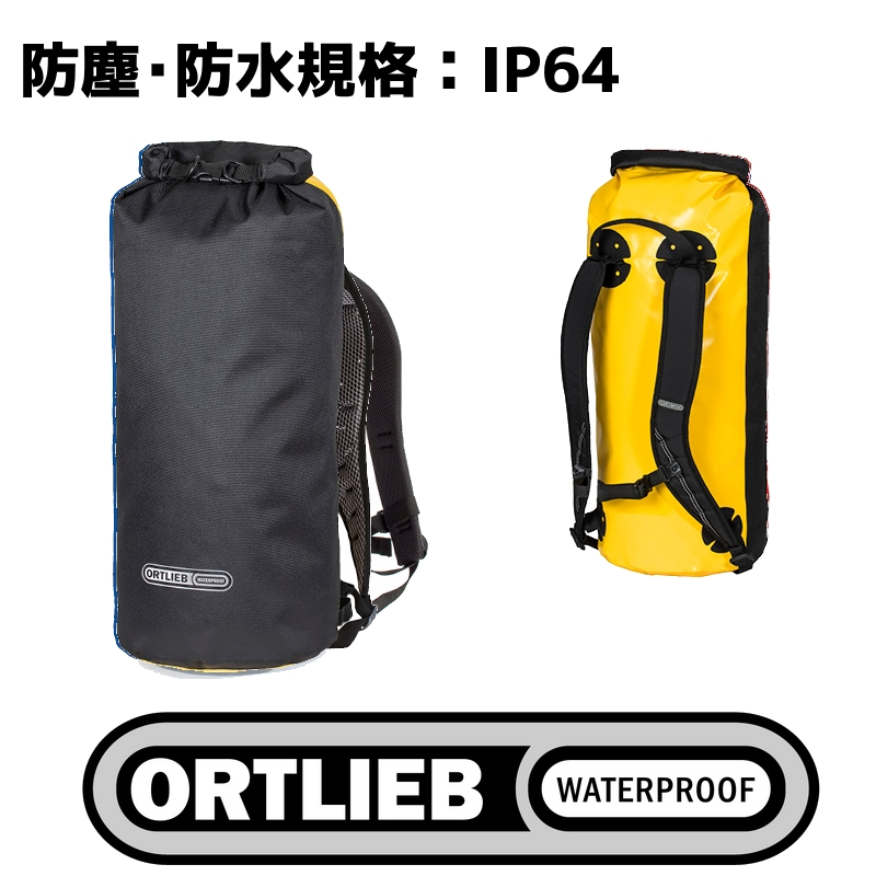 サンイエロー×ブラックORTLIEB(オルトリーブ) X-PLORE(エクスプローラー) 35Lモデル 防水バックパック