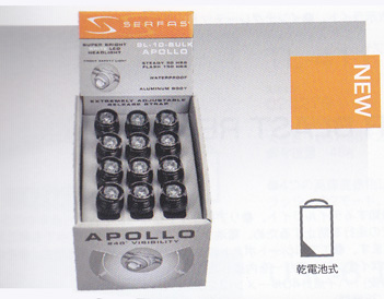 サーファス アポロ SERFAS APOLLO SL-10 BULK24 自転車 ライト