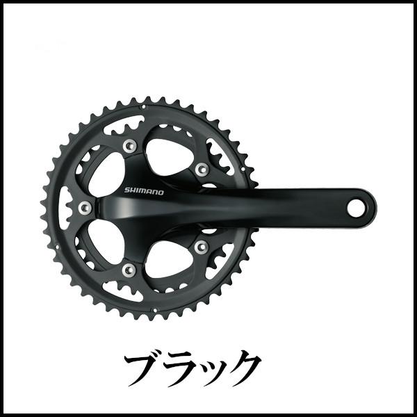 シマノ CYCLOCROSS/ON-ROAD DISC BRAKE FC-CX50 ブラック 46X36T 10S