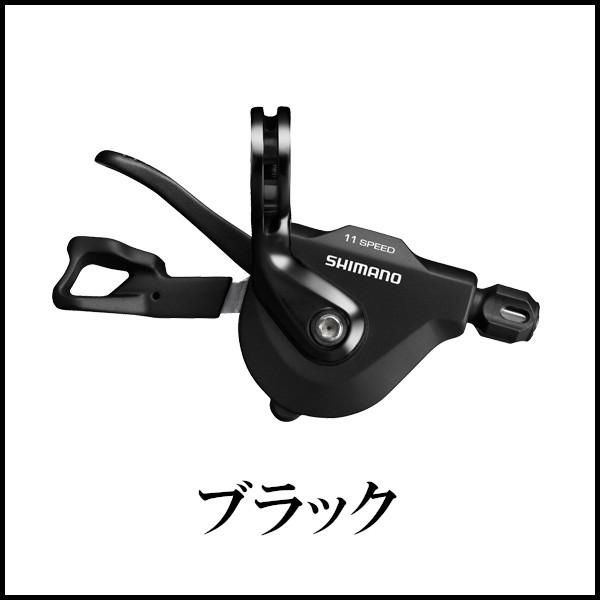 【エントリーでP10倍★10/28(日)10時~】シマノ SHIMANO 105 SL-RS700 ブラック 左右レバ-セット 2X11S