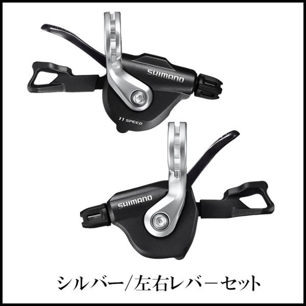 シマノ SHIMANO 105 SL-RS700 シルバー 左右レバ-セット 2X11S