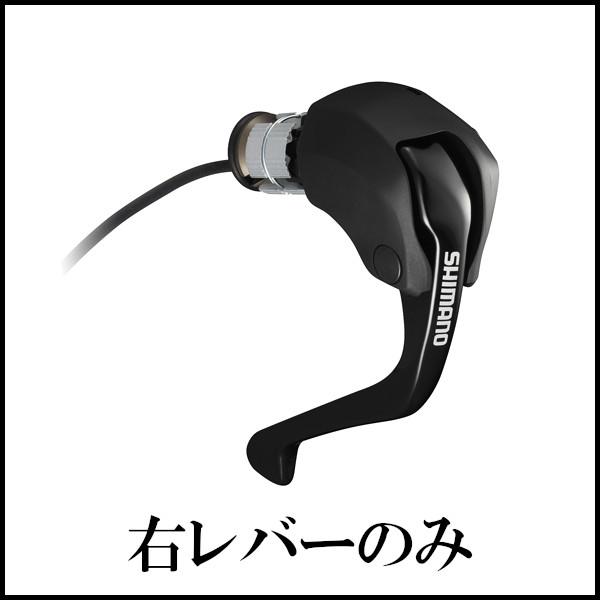 シマノ ULTEGRA ST-R8060 右レバーのみ 1ボタン方式