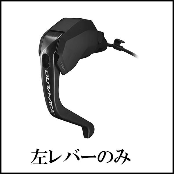 シマノ DURA ACE ST-R9180 左レバーのみ