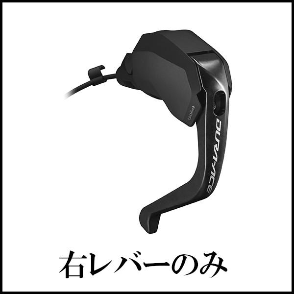シマノ DURA ACE ST-R9180 右レバーのみ