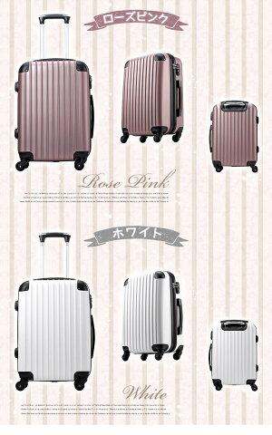 【マラソン2倍とクーポン】スーツケース 機内持ち込み Sサイズ キャリーケース キャリーバッグ 軽量 かわいい おすすめ FS2000