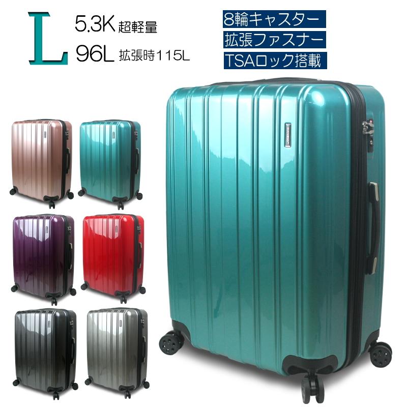 スーツケース Lサイズ LLサイズ キャリーケース キャリーバッグ 超軽量 TSAロック 拡張 大型 8輪キャスター レグノライト おしゃれ かわいい