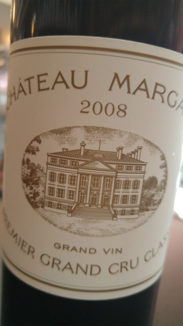 シャトー・マルゴー〔2008〕 750ml 【フランス/ボルドー】【メドック1級】【正規品BBR】Chateau Margaux 2008 【MK】