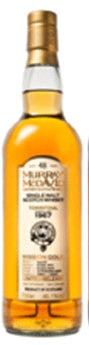 トミントール 1967  48年 40.1% 700ml【マーレイ・マクダヴィッド】【高級ウイスキー/蒸留酒】【株式会社 ウィスク・イー】【取寄せ】