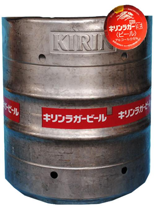 キリン ラガー 生樽 20L【包装のし非対応】