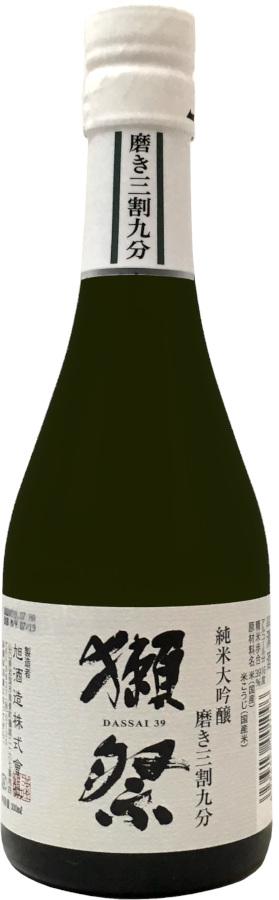 世界に羽ばたく超 銘酒 人気ブランド 獺祭 純米大吟醸 磨き三割九分 300ml 包装のし非対応 超安い 日本酒 清酒 DASSAI 小瓶 山口 岩国 だっさい お歳暮 39 旭酒造