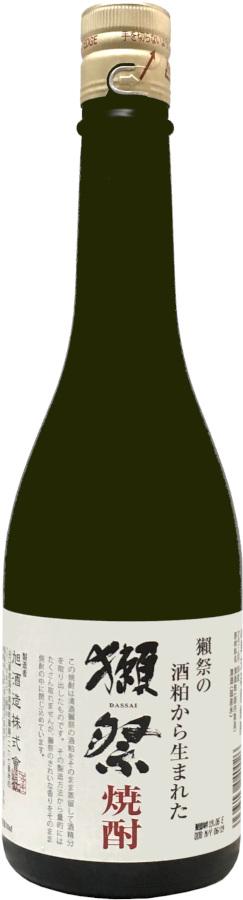 世界に羽ばたく超 銘酒 獺祭 焼酎 720ml 商い 箱入 お得 酒粕から生まれた 岩国 山口 旭酒造 四合瓶 だっさい お歳暮 DASSAI