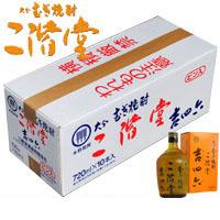 吉四六 瓶(きっちょむ ビン)720ml 1ケース10本入!【包装のし非対応】【麦焼酎】【期間限定特価】