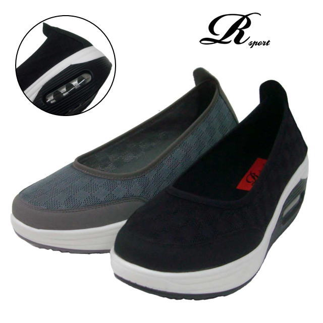 901 R Sport Easy Thick Soled Air Cushion Sole Casual Pumps