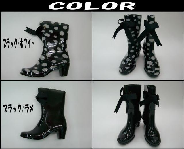 JS2005/2007 Ribbon with ヒールラバーレイン boots (women's boots)