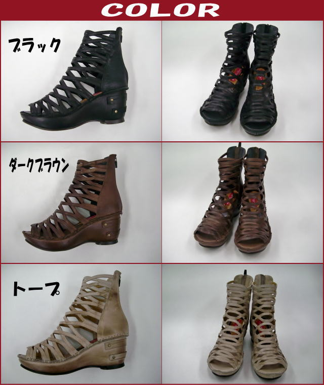 Hina Day Green 7480 multiple belt thickness ウエッジソールグラディエーター boots