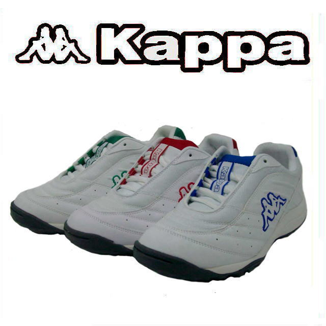 uznane marki super tanie wylot online Sneakers for the kappa BGG3000 kappa school