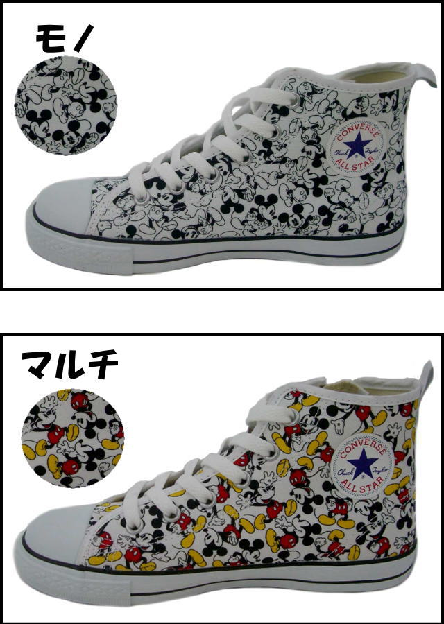 Converse child all-stars Mickey Mouse CHILD ALL STAR N MICKEY MOUSE PT Z HI a0c1cf952