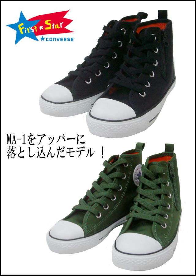 Shoes Yamaguchi  Converse child all-stars MA- nylon CHILD ALL STAR N ... 0dc45ee5d