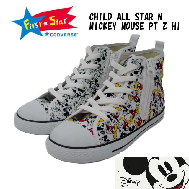 fc329be1100 mickey mouse converse;