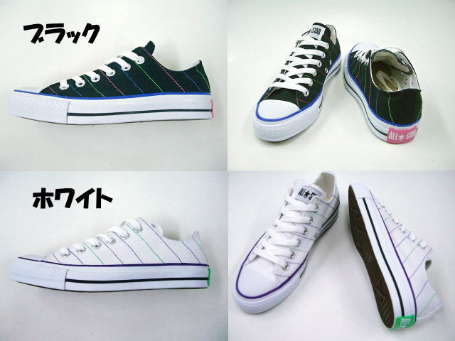 6f863c1d703 It is 施 in a stitch of the multicolored to the upper of the basic color. All -stars characterized ...