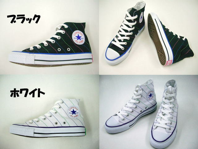 3a012bb1504 The basic color of upper multi-colored stitching operations. Easy styling  color