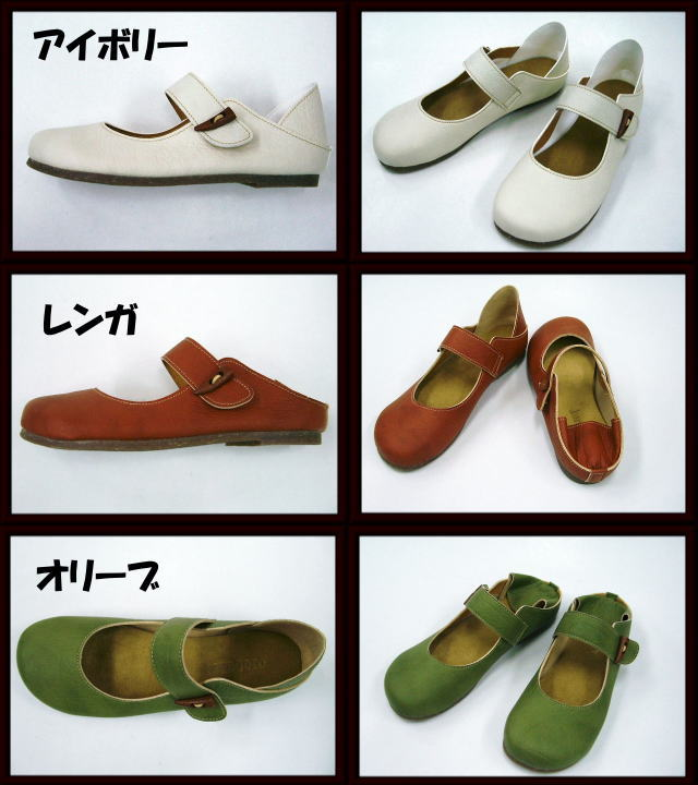 MI1380 strap casual shoes