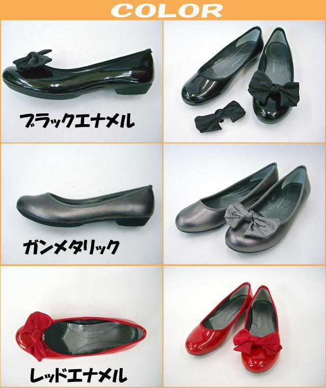 カロリーウォーク 加 CW+1003LC 塑造了鞋用丝带的水泵