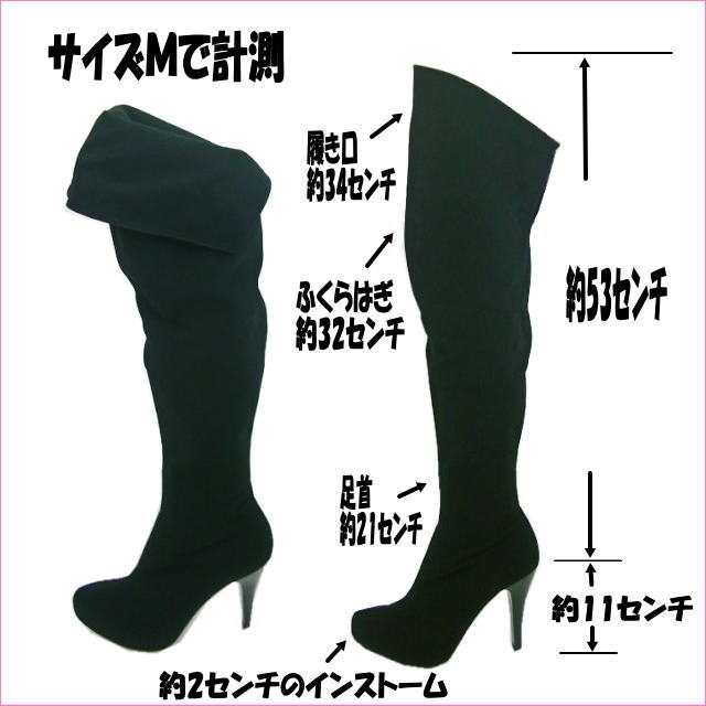 Amato and amato 76805 ☆ b-Venti ストレッチヌバック-high heels legs knee high boots